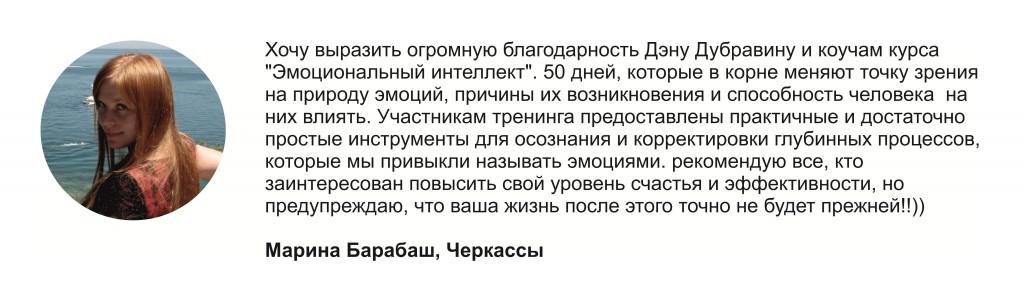 opinion_!